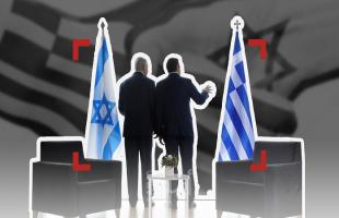 إسرائيل واليونان توقعان أكبر صفقة بينهما في مجال الدفاع