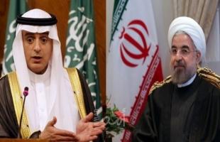 ايران : متمسكون بموقفنا لتسوية الخلافات مع السعودية عبر الحوار