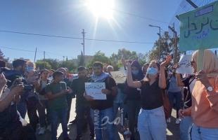 قوات الاحتلال تقمع وقفة تضامنية مع أهالي حي الشيخ جراح في القدس - فيديو