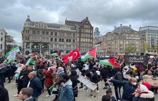 الجالية الفلسطينية في هولندا تنظم وقفة جماهيرية حاشدة دعمًا للشعب الفلسطيني