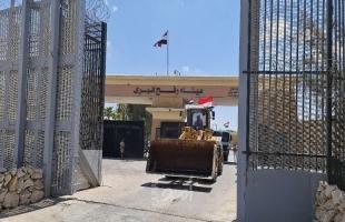 سرحان: مصر تعتزم بناء (3) مدن جديدة في قطاع غزة