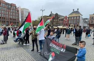 """هولندا: وقفة تضامنية مع الشعب الفلسطيني في مدينة """"خرونغن"""""""