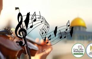 الشباب والثقافة تُطلق مسابقة في الأغنية الوطنية الفلسطينية