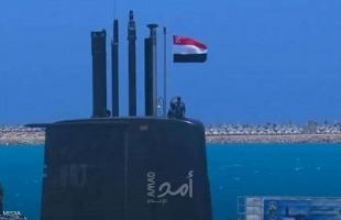 منظمة: قاعدة (3) يوليو البحرية تعزز الامن والاستقرار في البحر المتوسط وليبيا
