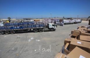 غزة: الاقتصاد تصدر التقرير الأسبوعي لحركة المعابر