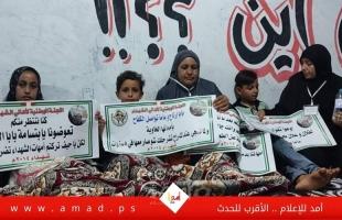 شاهد - اعتصام أهالي الشهداء في غزة للمطالبة بإعادة رواتبهم