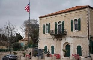 مسؤول إسرائيلي: إعادة فتح القنصلية الأمريكية للفلسطينيين بالقدس قد لا يحدث