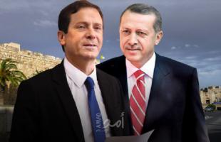 هرتسوغ لأردوغان: إذا جلسنا لتناول القهوة سنحل الخلافات بيننا!