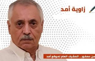 """غابت فلسطين وحضرت فصائل في """"الحفل الإيراني""""!"""