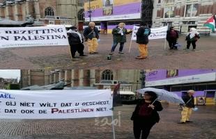 هولندا: اتحاد المرأة الأوروبي الفلسطيني يشارك بالوقفة التضامنية مع الشعب الفلسطيني