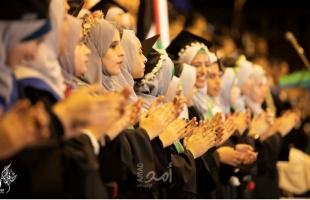 غزة: جامعة الأزهر تُعلن مواعيد حفل تخريج الفوجين الـ 25 والـ 26