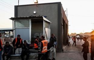 """سلطات الاحتلال تغلق معبر """"كرم أبو سالم"""" جنوب قطاع غزة"""
