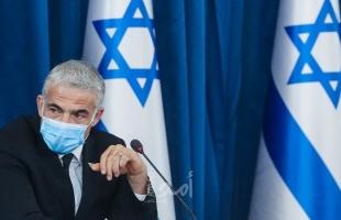لابيد: إسرائيل بصدد توقيع اتفاقيات تطبيع مع دول لا يمكنني الإفصاح عنها الآن