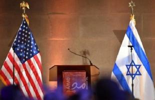 """بلينكن: أمريكا ستعمل مع المغرب وإسرائيل لتعزيز """"الشراكة""""!"""