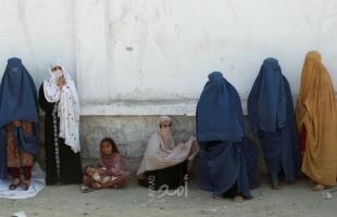 بلدية كابول تحت حكم طالبان تأمر الموظفات البقاء بمنازلهن حتى إشعار آخر