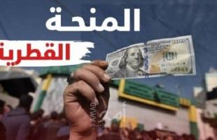 صحفي إسرائيلي يكشف تفاصيل جديدة عن المنحة القطرية ويطرح أسئلة حول رواتب موظفي حماس!
