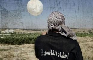 """في رسالة ليحيى السنوار.. """"أحفاد الناصر"""" : تم اعتقال (4) من مجاهدينا نرجو اطلاق سراحهم"""