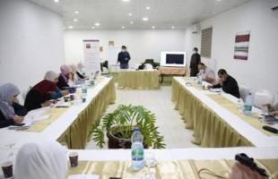 هولندا: برنامج غزة للصحة النفسية يعقد يومين تدريبيين بالشراكة مع مؤسسة أطفال الحرب