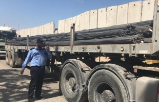 """الصناعات الإنشائية لـ""""أمد"""": ارتفاع وانخفاض سعر الحديد بغزة مرهون بالأسواق العالمية"""