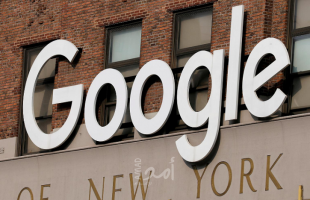 كوريا الجنوبية تغرم جوجل 177 مليون دولار بسبب احتكار السوق