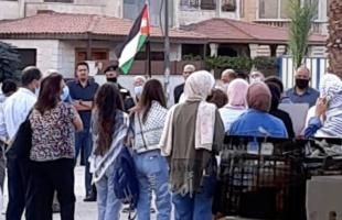 عمان: اعتصام أمام السفارة الإسرائيلية دعمًا للأسرى في السجون الإسرائيلية