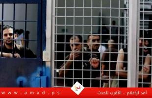 """هيئة الاسرى: الحكم بالسجن (6) سنوات على الأسير """"صبري بشير"""""""