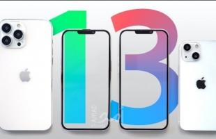ابل تستعد للكشف عن أول هاتف iPhone بسعة 1 تيرابايت