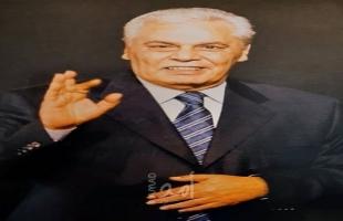 ذكرى رحيل الكاتب والإعلامي حسن حسين الكاشف أبو شمالة