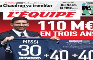 تقارير:  ميسي يحصل على 110 ملايين يورو مع باريس سان جيرمان
