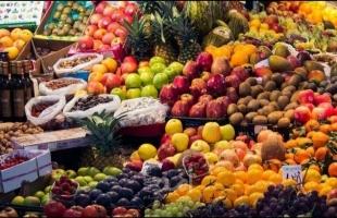 """صحتك العقلية"""" بين يديك.. والسر في الفواكه والخضراوات"""
