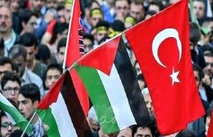 تقرير خاص: فقدان سبعة فلسطينيين في تركيا.. أين اختفوا ومن يتحمل المسؤولية؟!