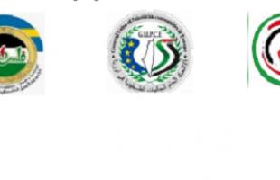 مؤسسات فلسطينية في أوروبا تحذرمن استغلال المنتدى الدولي لمعاداة السامية!