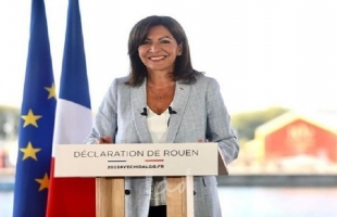 """الأندلسية """"آن هيدالغو"""" تقود الحزب الاشتراكي في الانتخابات الرئاسية الفرنسية 2022"""