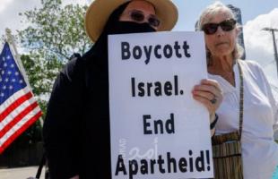 """التلغراف: مقاطعة إسرائيل أم """"إنهاؤها"""""""