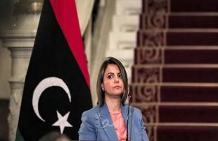 مؤتمر دعم لاستقرار ليبيا في طرابلس