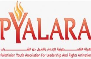 """""""بيالارا"""" تطالب الحكومة وضع حلول لمعالجة مشكلات الفقر والبطالة أواسط الفتيان"""