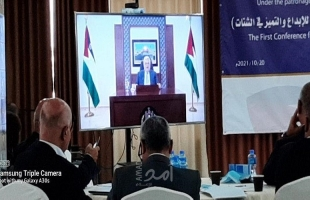 نقابة المدربين الفلسطينيين تشارك في المؤتمر التأسيسي للمجلس الأعلى للإبداع والتميـز