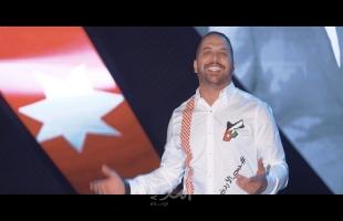 """""""هضبة الأردن"""" توفيق الدلو يفاجىء جمهوره بأغنية ساحرة"""