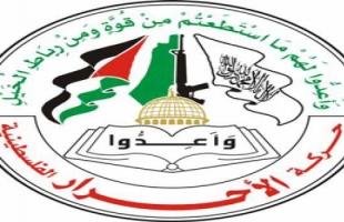 حركة الأحرار: نرى في عباس ومن معه جزء لا يتجزأ من صفقة ترامب