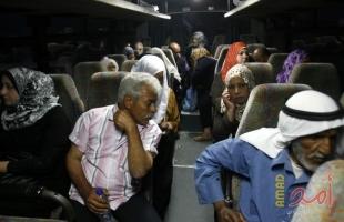 """(12) مواطناً من أهالي الأسرى يغادرون غزة لزيارة أبناءهم في  سجن """"رامون"""""""