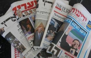 عناوين الصحف الإسرائيلية 24/10/2021