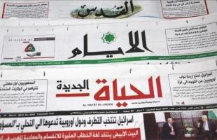 عناوين الصحف الفلسطينية 24/10/2021