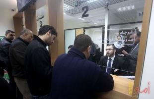 """""""عمل حماس"""": مساعدات مالية لأكثر من 1500 عامل متضرر بالتعليم الخاص"""