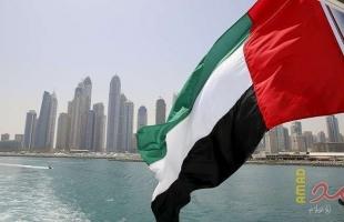 الإمارات تنفي الإدعاءات بشأن التجسس على صحفيين وأفراد باستخدام برنامج بيغاسوس
