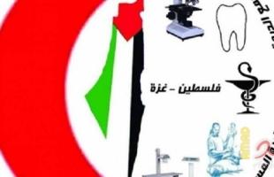 التجمّع الطبي الديمقراطي: ندين الاعتداء على المستشفيات والطواقم الطبيّة في غزّة