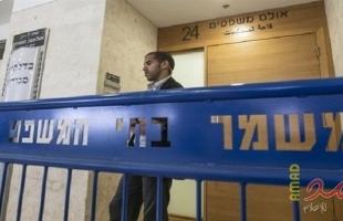 تأجيل محاكمة (5) شبان من القدس