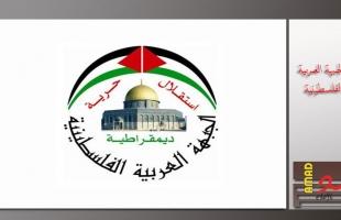 العربية الفلسطينية: الإعلام الرسمي الفلسطيني محارب من فيسبوك