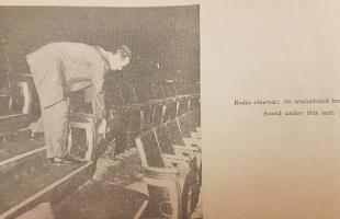 بالصور.. كتاب يكشف تفاصيل فضيحة تجسس إسرائيل على مصر بالخمسينيات لأول مرة