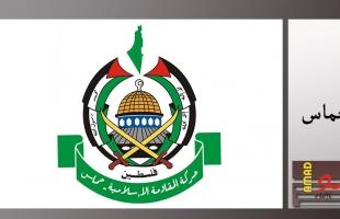 """حماس: اعتداءات شرطة الاحتلال في """"باب العامود"""" دليل عجزها وفشلها بمواجهة صمود المقدسيين"""