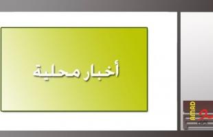 """الإغاثة الزراعية تنفذ حملة """"اغيثوا غزة 3 """" بتوزيع مئات الطرود الغذائية"""